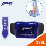 Máy massage cổ gáy Puli chính hãng giá tốt tại Dmax98