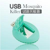Máy đuổi muỗi sử dụng cổng USB Mosquito