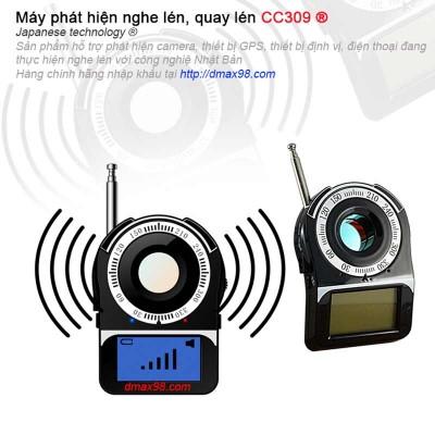 Máy phát hiện Camera, GPS, nghe lén, định vị - CC309 Nhật Bản