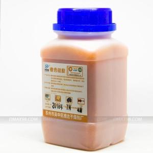 Hạt hút ẩm loại tốt màu cam gói 500g chuyên dụng cho máy ảnh