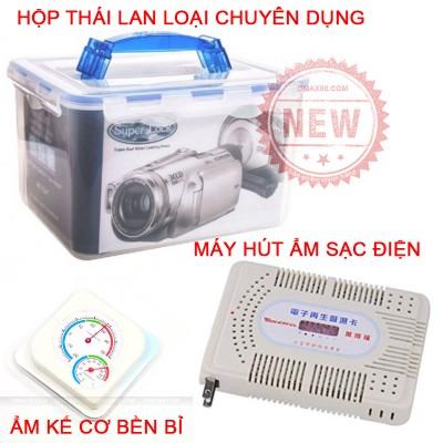 Combo chống ẩm quai xách Superlock 8.4L - ẩm kế - máy hút ẩm