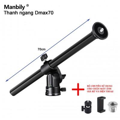 Thanh ngang tripod mở rộng trục đứng của chân máy Dmax70